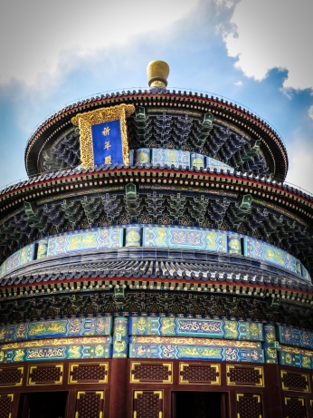 Temple of Heaven, Beijing, China. 2015